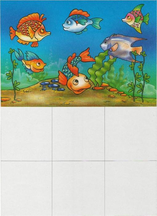 происхождения лото рыбки картинки вам чистую