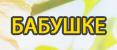 4425087_Bezimeni1_10 (117x50, 16Kb)