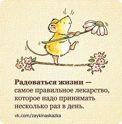 Открытки будем жить и радоваться всему, конвертами марта