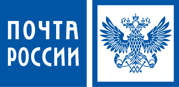 Почта России/2225643_600pxRussian_Post_svg (600x291, 62Kb)