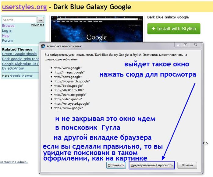 Как найти в тор браузере то что надо gidra tor browser ipad скачать бесплатно hydra