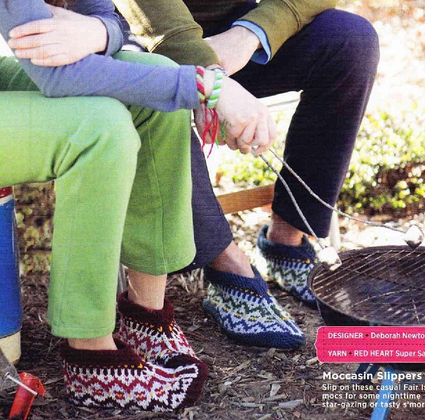 Your_Knitting_Life_April_May_2012_21 (607x600, 188Kb)