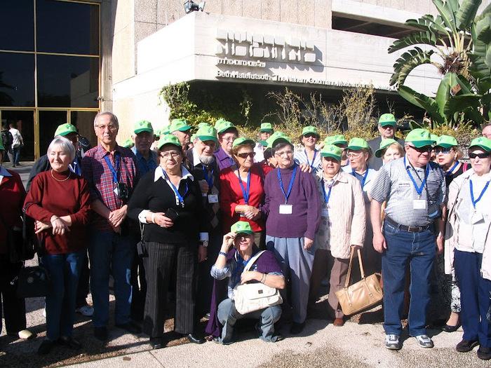 200900~1-Израиль (700x525, 201Kb)