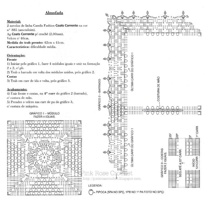 Подушка крючком схема и описание фото