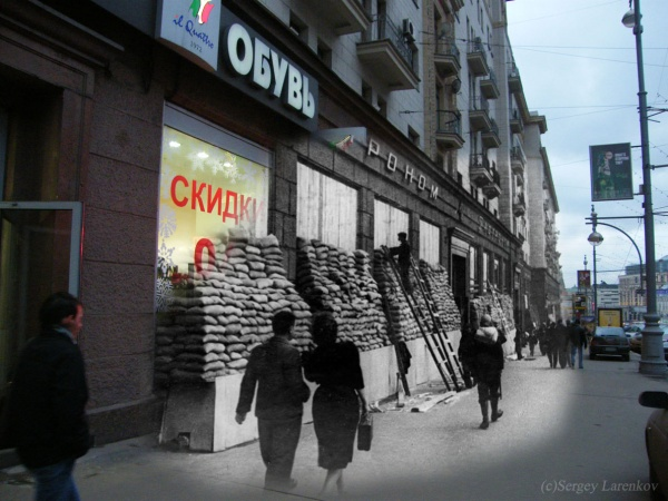 4139405-R3L8T8D-600-moscow4 (600x450, 109Kb)