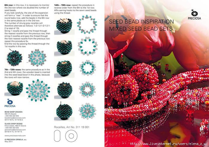 Project_mixed-seed-bead-sets_02 (700x494, 252Kb)