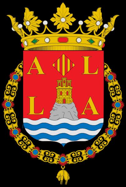 404px-Escudo_de_Alicante_corona_abierta.svg (404x599, 157Kb)