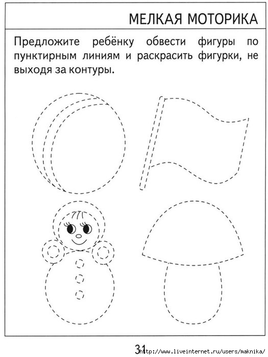 ребенка с лет тест для картинками 4-5