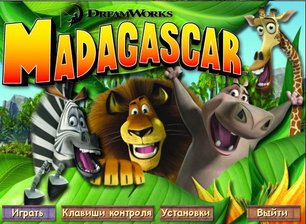 madagascar-pc-29452 (599x440, 73Kb)