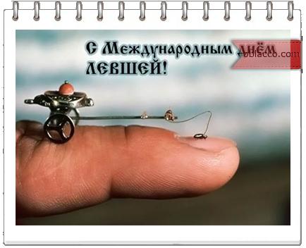 3518263_levshi (434x352, 163Kb)