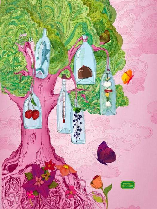 Красочные фэшн иллюстрации Linn Olofsdotter 26 (525x700, 439Kb)