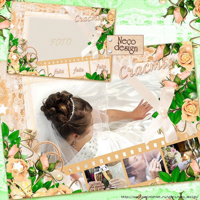 1345471330_Wedding_frame_collage_film_by_Neco (700x700, 470Kb)