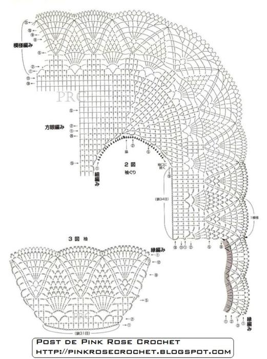 японские схемы кофточек крючком ажурных
