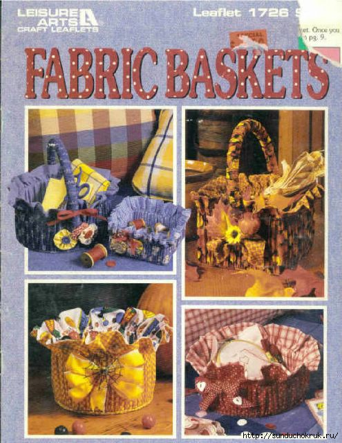 _FABRIC BASKETS 00 (495x640, 199Kb)