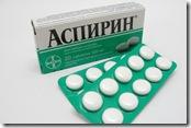 aspirin (174x117, 9Kb)