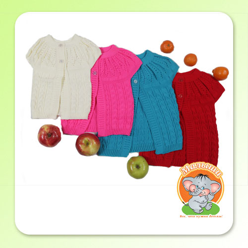 Детская одежда, как одно из направлений бизнеса. Обсуждение на LiveInternet  - Российский Сервис Онлайн-Дневников 3680dfc1dcb