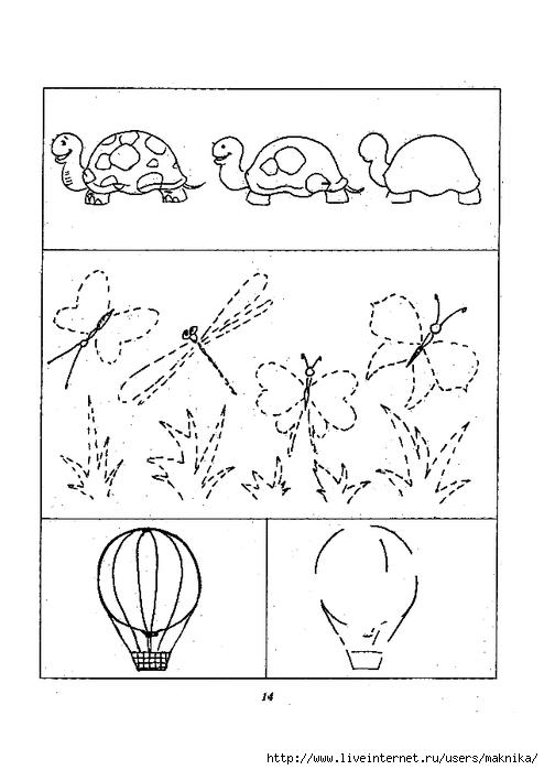 Рисуночный тест Кактус  Арттерапия и рисуночные тесты