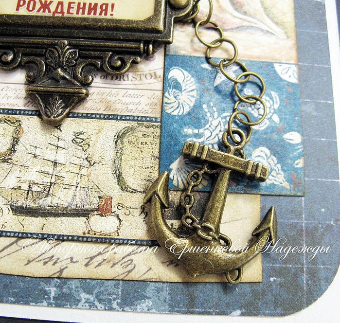 Картинках для, открытка с днем рождения мужчины моряка