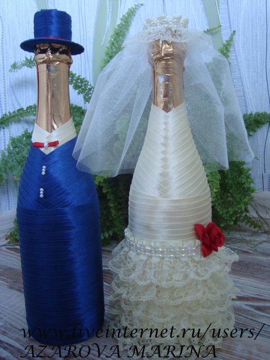 Украшаем бутылки шампанского на свадьбу своими руками