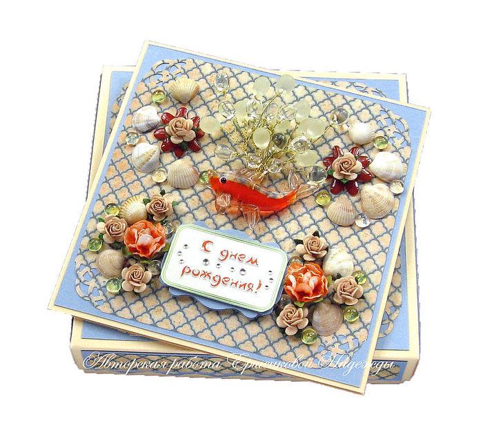 Ватмане, открытка с ракушками на день рождения