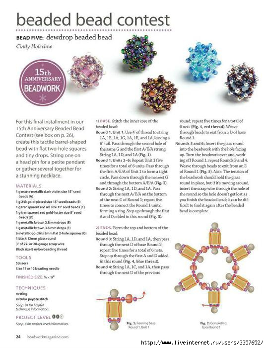 beadwork_oct-nov-2012_26 (536x700, 199Kb)