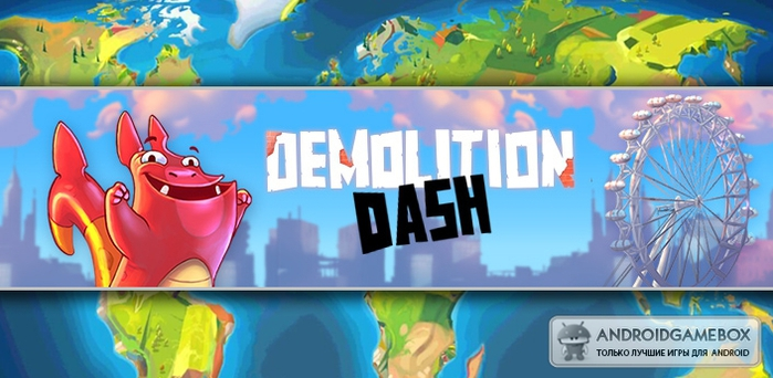 1347444089_demolition_dash_androidgamebox.net-cover (700x342, 195Kb)