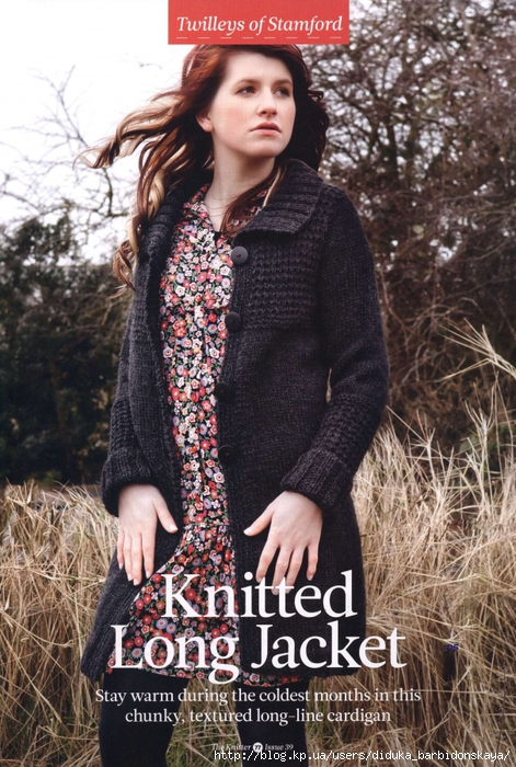 3661726_knitted_long_jacket (471x700, 342Kb)