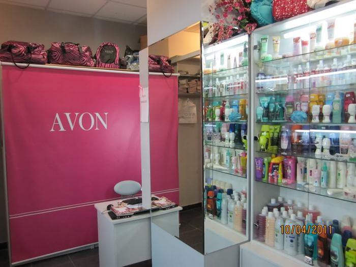 Avon казань адрес косметика крым купить