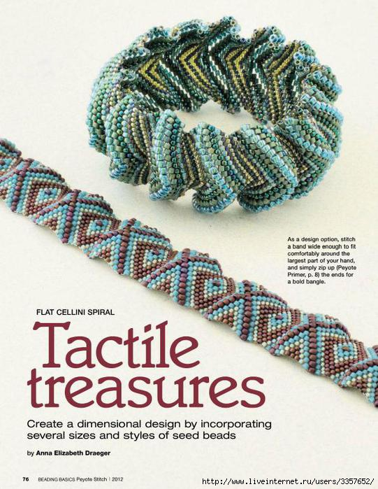 peyote_stitch_2012_76 (541x700, 226Kb)