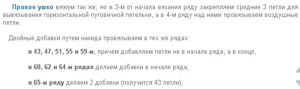 4683827_20120923_190840 (618x184, 6Kb)