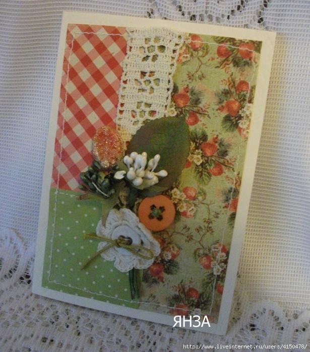 Картинки влюбленных, открытка из своей фотографии