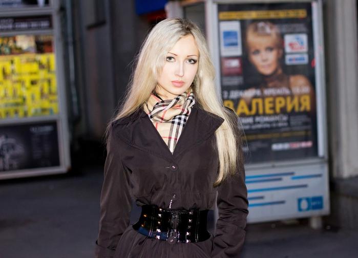 Алена Нарчемашвили Голая