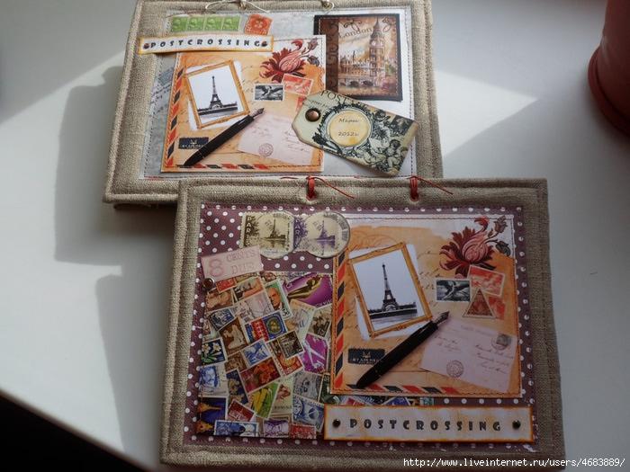 Хранение коллекций открыток
