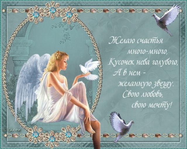 http://img1.liveinternet.ru/images/attach/c/6/92/667/92667085_s_dnyom.jpg