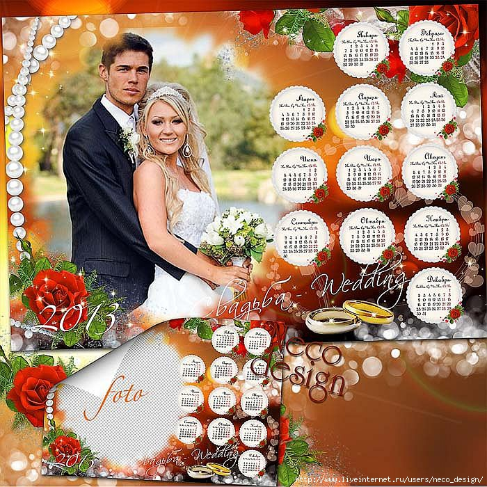 1350219527_wedding_calendar_frame_2013_by_Neco_3 (700x700, 423Kb)