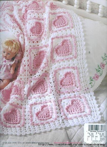 «Детский плед крючком для малыша, схема вязания