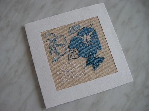 Мастер-класс по изготовлению открытки с вышивкой