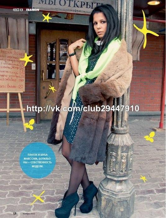 Мода дома 2 фото