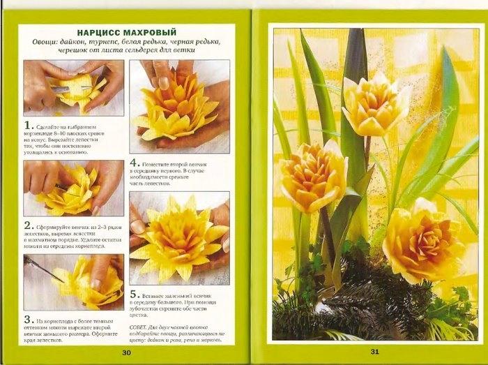 Самые простые цветы из овощей - Изготавлимаем цветы