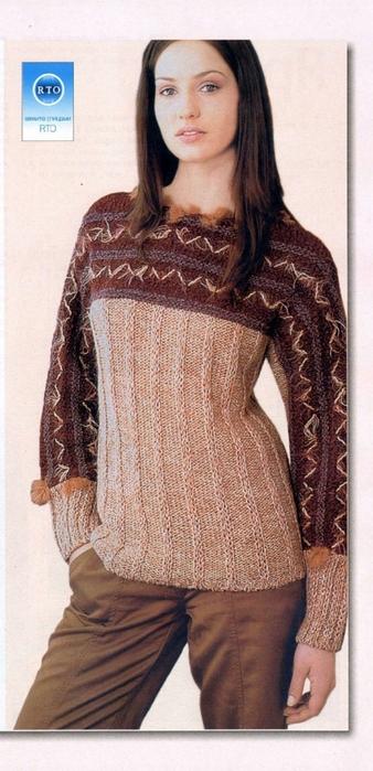 джемпер женский вязание спицами обсуждение на Liveinternet