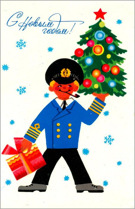 Новогодние морские открытки, день рождения