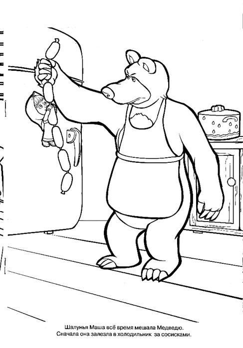 """Картинки-раскраски для детей """"Маша и медведь"""". Часть 2 ..."""