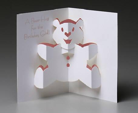 Открытки с белым мишкой своими руками