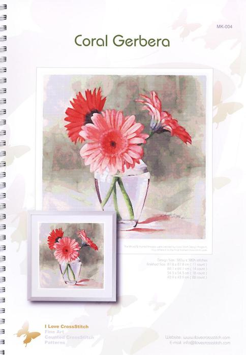 I love cross stitch MK-004 - Coral Gerbera (484x700, 36Kb)