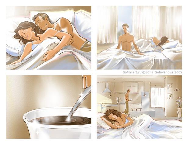 кофе любовь