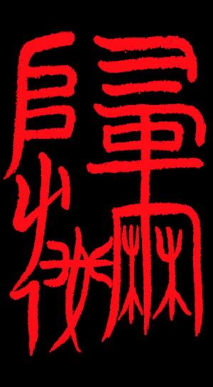 http://img1.liveinternet.ru/images/attach/c/6/93/779/93779111_3165375_14.jpg