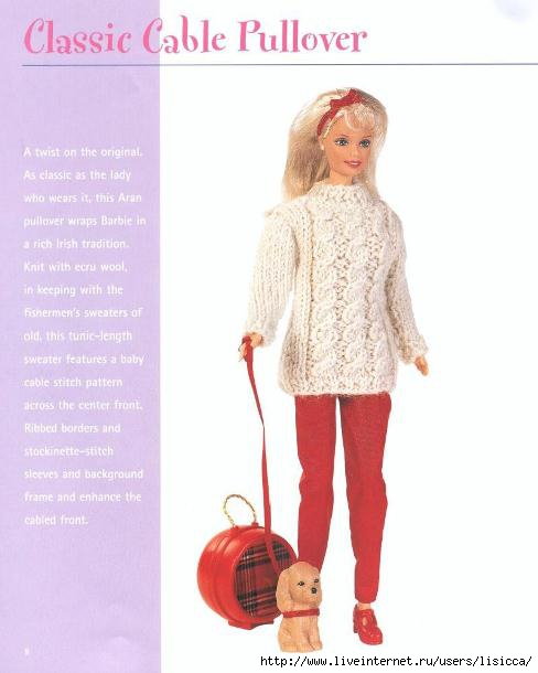 Knits for Barbie Doll_010 (488x610, 92Kb)