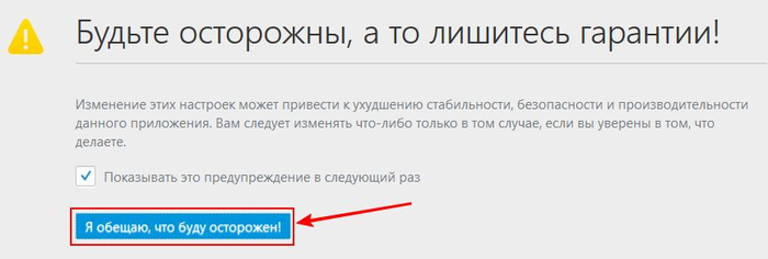 http://img1.liveinternet.ru/images/attach/c/7/124/686/124686417_SS.jpg