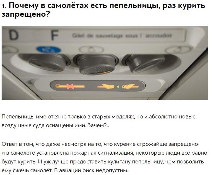 http://img1.liveinternet.ru/images/attach/c/7/124/809/124809147_10_otvetov_na_strannuye_voprosuy_kotoruymi_hot_raz_zadavalsya_kazhduyy.jpg