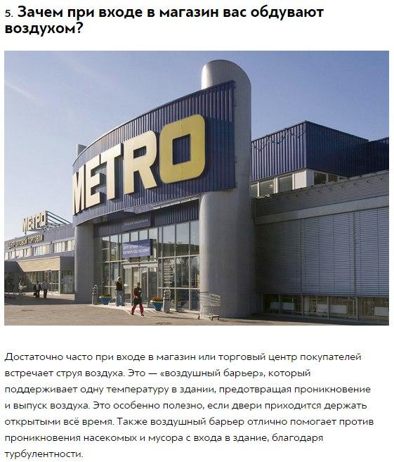 http://img1.liveinternet.ru/images/attach/c/7/124/809/124809151_10_otvetov_na_strannuye_voprosuy_kotoruymi_hot_raz_zadavalsya_kazhduyy5.jpg